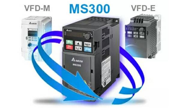 台达MS300变频器